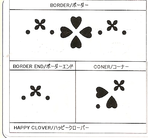Carl Border Punch Happy Clover