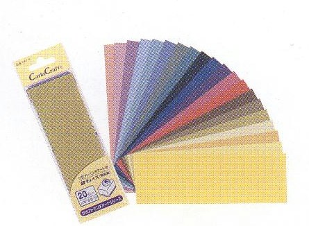 Mini Punch Papers Pack B Pastels