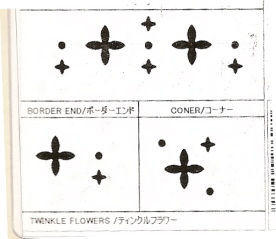 Carl Border Punch Twinkle Flowers